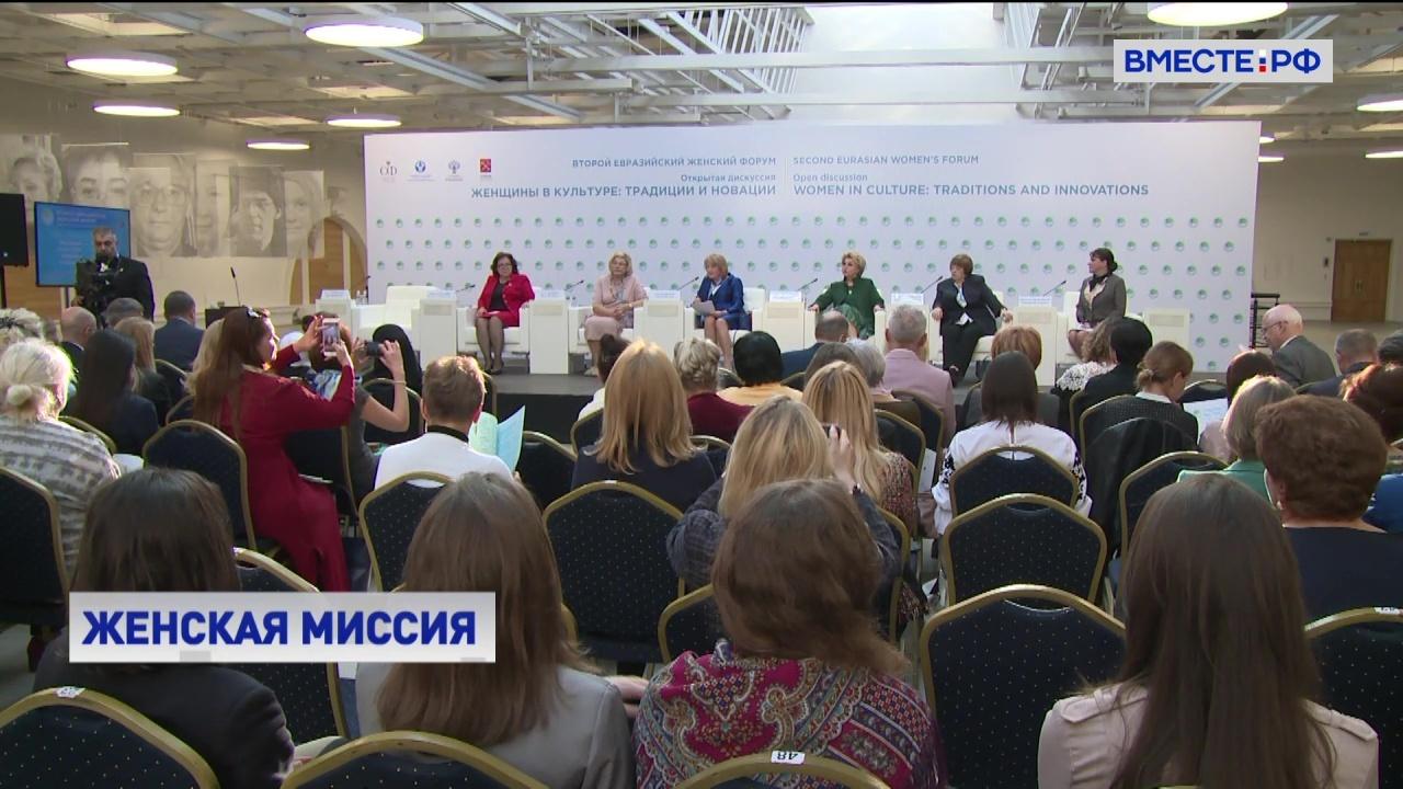 Роль женщин в развитии промышленных регионов обсудят в рамках II Женского форума в Кемерово