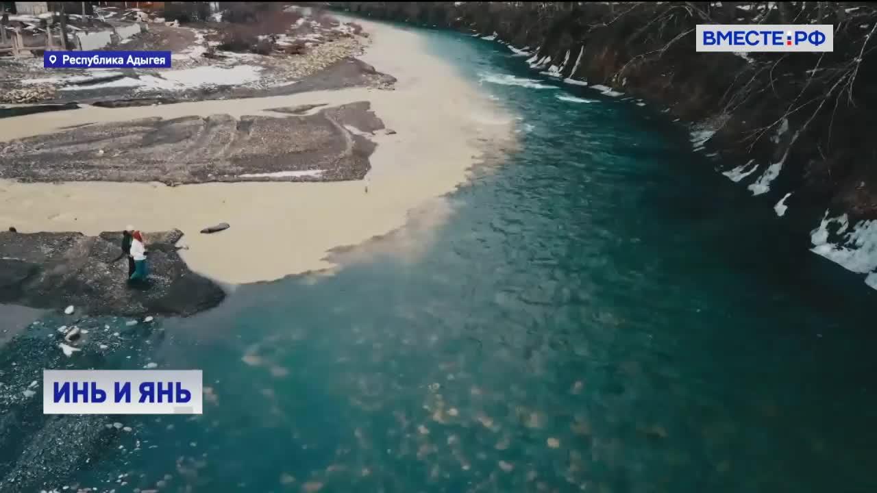 Уникальное природное явление зафиксировали в Адыгее