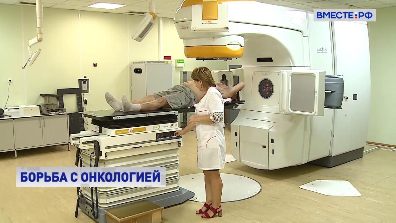 Борьбу с онкологией обсудили в Москве ученые, парламентарии и представители Минздрава