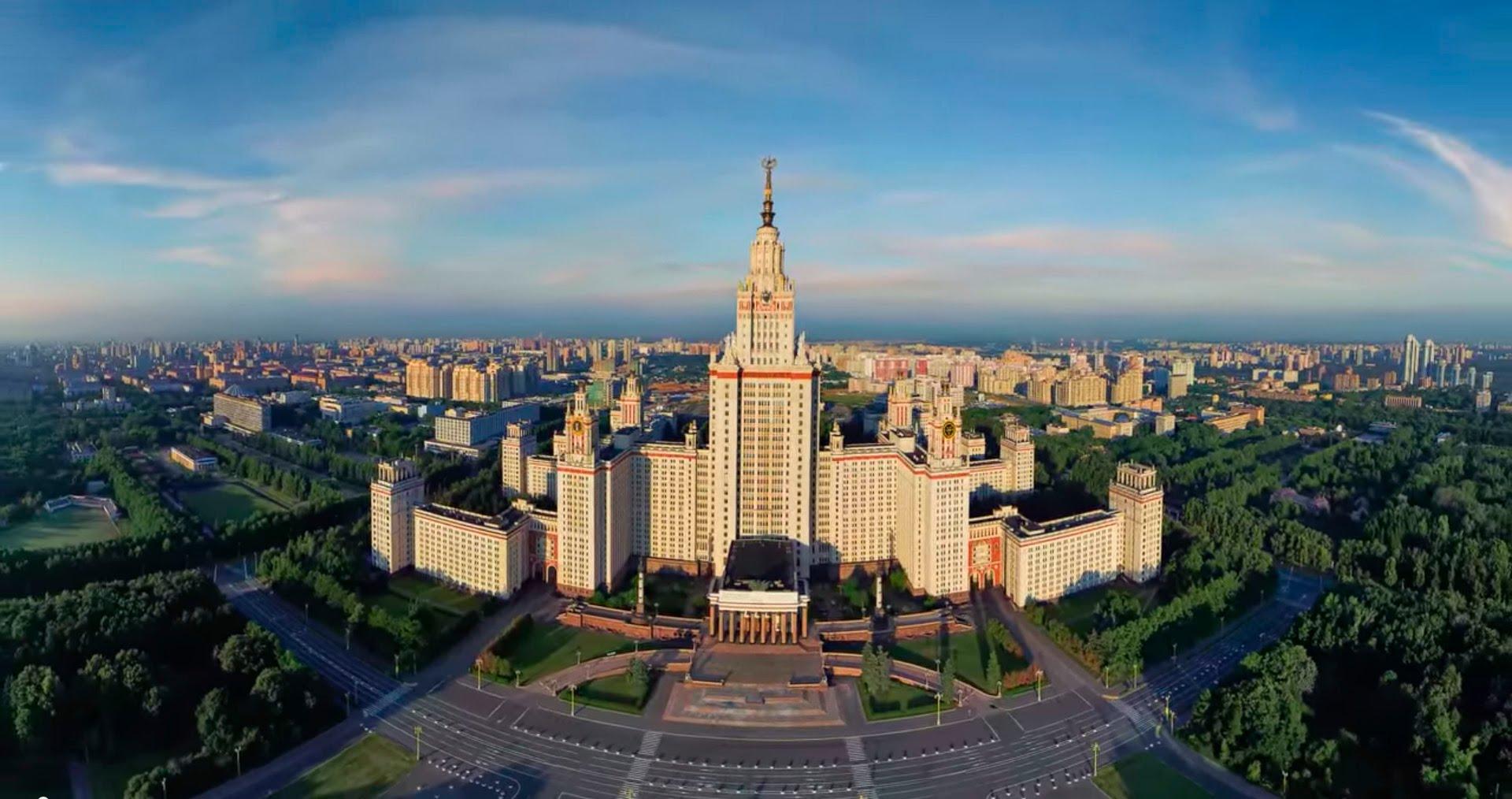 России, картинки университет ломоносова в москве