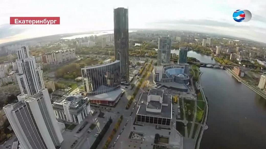 Д. Медведев обсудил сделегацией МБВ заявку Екатеринбурга напроведение ЭКСПО