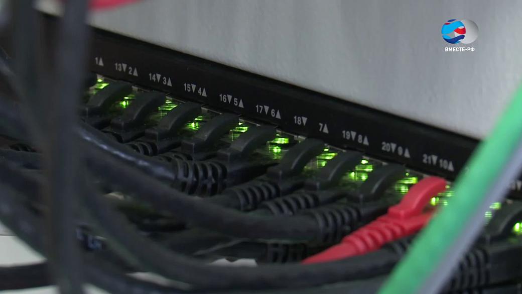 Совфед одобрил законы обезопасности критической информационной инфраструктуры