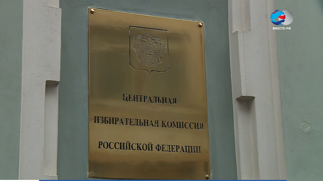 Завершились выборы губернатора Пермского края
