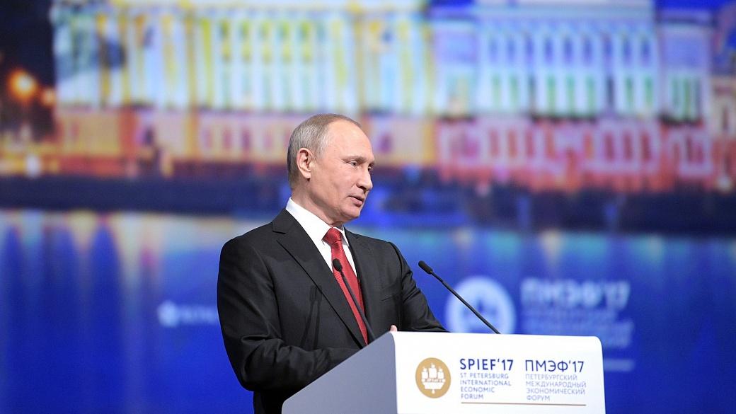 Путин: Слухи огнете антироссийских санкций безумно преувеличены