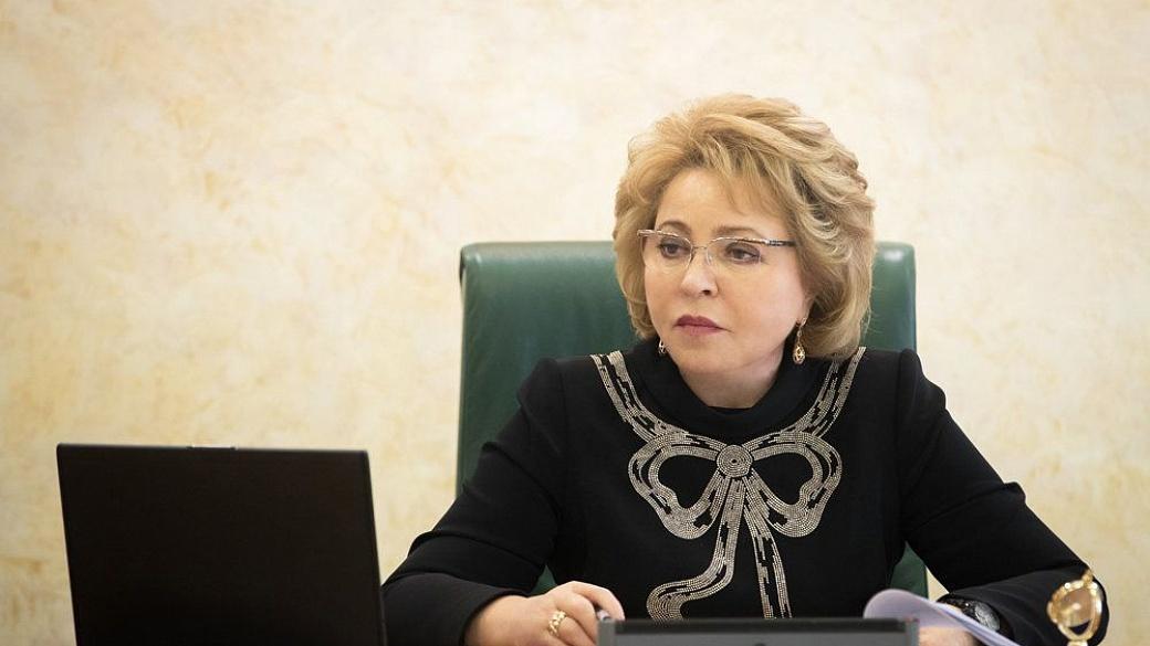 Матвиенко: Сложная финансовая ситуация вРФ стабилизировалась