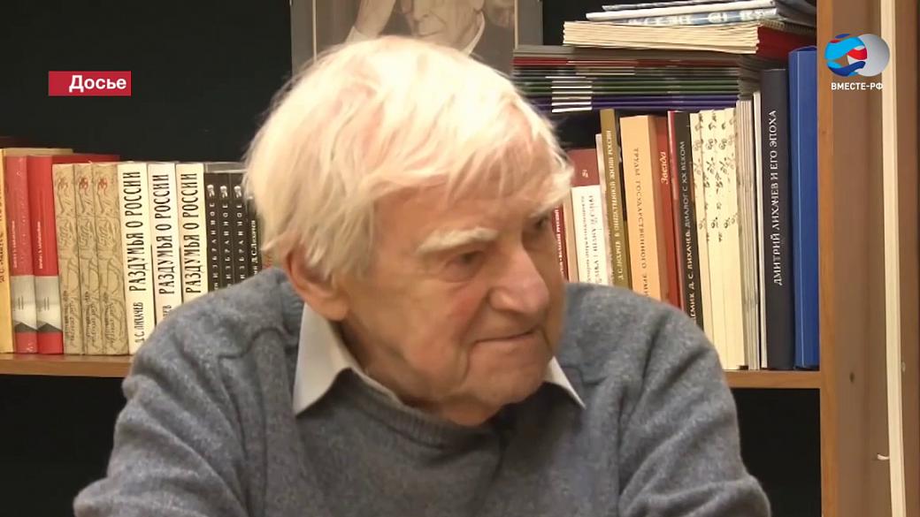 В северной столице ввозрасте 98 лет скончался писатель Даниил Гранин