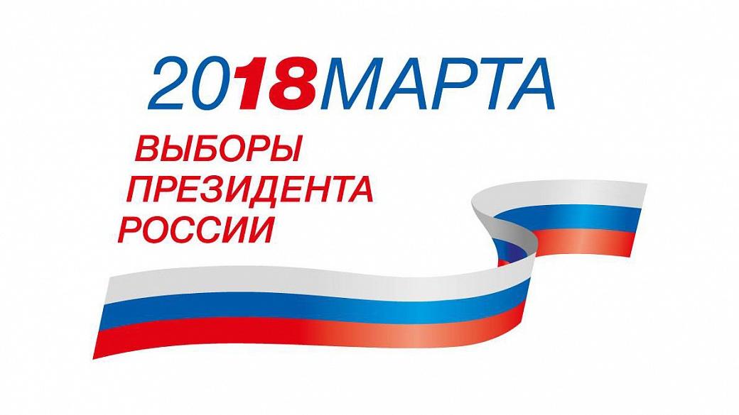 Участки вКалининградской области открылись самыми заключительными вгосударстве