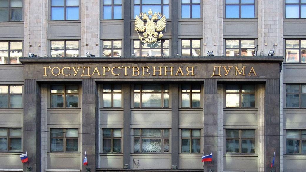 В России могут разрешить продавать землю в заповедниках