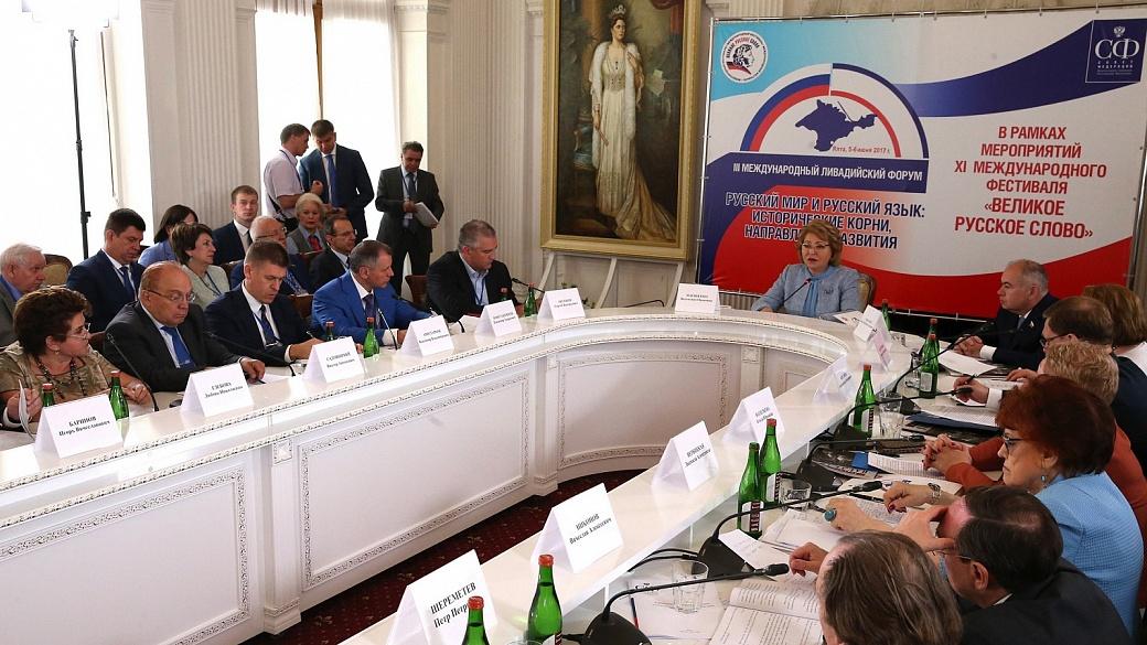 Валентина Матвиенко выразила обеспокоенность попытками вытеснения русского языка напостсоветском пространстве