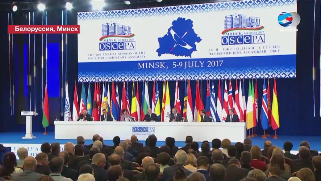 ВОБСЕ признали наличие «русских гибридных сил» вДонбассе