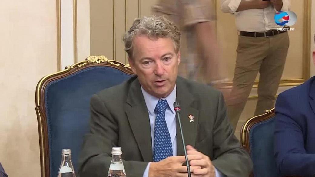 США и РФ необходимо активизировать парламентские контакты— Сенатор Рэнд Пол