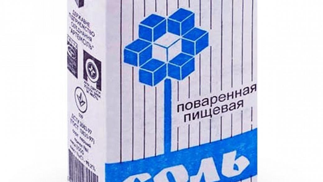 Россиянам хотят вдвое уменьшить норму соли— Пуд это множество