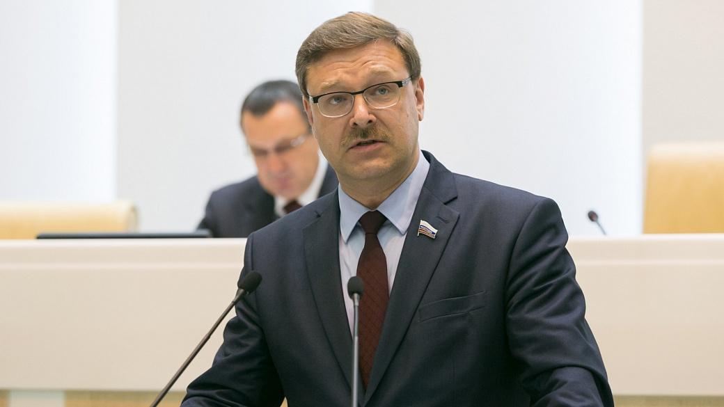 Косачев: европейцам необходимо сражаться стерроризмом вместе сРоссией